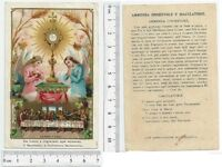La Santa Cena - Holy Card - approvata