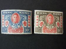 118]   HONG KONG  STAMPS  -    -  L/M/M   1946 VICTORY