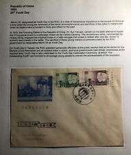 1963 Taiwan China First Day cover Fdc 20th Pro Youth Day
