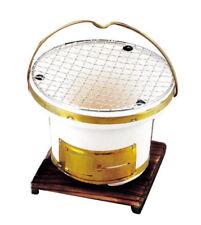 Shichirin Portable Clay Cooking Stove w/Net 160 x 165 x 135 mm L-897 Pearl Metal