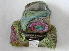 2 SKEINS  NORO SILK GARDEN. Silk /Mohair/Wool  Color  #213-A. 218 total yards