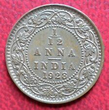 INDIA 1928 1/12 ANNA KING GEORGE V COMMONWEALTH BRITISH EMPIRE COIN