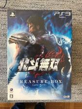 HOKUTO NO KEN - TREASURE BOX - PS3 JAP- NEUF sous blister