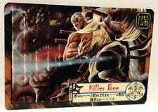 Carte Naruto Fancard Super Battle Prism 2 custom card