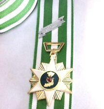 South Vietnam Campaign  Medal With 1960 Clasp Replica. Medal mini