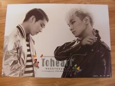 TOHEART [INFINITE Woohyun & SHINee Key] TYPE B [ORIGINAL POSTER] *NEW* K-POP