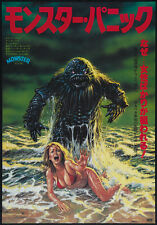 Humanoids from the Deep (1980) Horror movie poster 24x34 inches