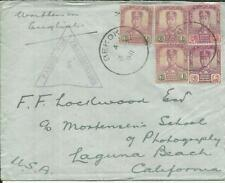 Malaya JOHORE-SG#103(x3)!110(pair) BEKOK 3/AP/1941-WWII CENSOR-PASSED Fowear