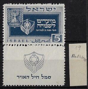 Israel Nr 19 mit TAB sauber postfrisch