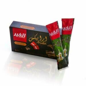 Alkhair Arabex Express Instant Arabic Coffee Cardamom 15g stick Without Box