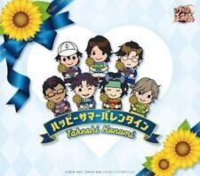 Takeshi Konomi-happy Summer Valentine-japan CD B14