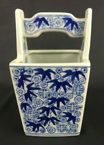 Asian Style Blue and White Porcelain ceramic caddy basket ,Three hands Corp