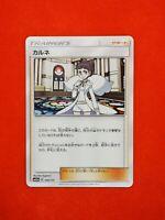 148/173 RR POKEMON JAPANESE carte card game DIANTHA SM12A JAPAN