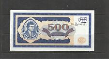 RUSSIA - 500 BILETOV PRIVATE BANKNOTE .
