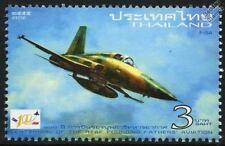 Northrop F-5 / F-5A Freedom Fighter Aircraft Mint Stamp (2012 RTAF / R.T.A.F.)
