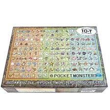 1000 piece jigsaw puzzle Pocket monster Pokemon picture book No.001 to 151