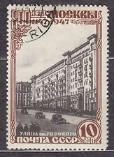 RUSSIA SU 1947(1956) USED SC#1133 10kop Typ II, 800th an. found. of Moscow