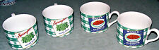 Fitz & Floyd Americana Vegetables Country Cupboard Set of 4 Short Cups Mugs 1994