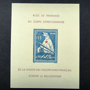 Germany Nazi 1941 Stamp MINT French Legion LVF Polar Bear Sheet WWII Third Reich