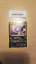 Japanese - Unlimited - Sneasel - No. 215 - Rare - Pokemon - Neo genesis
