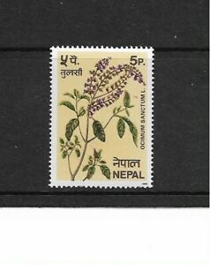 1980 Nepal - Flowers  - Single Stamp - Unmounted Mint.