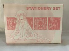 Clamp Chobits Chii Stationary Set Anime Manga Complete Rare New Japan