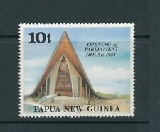Single Papua New Guinean Stamps (1975-Now)