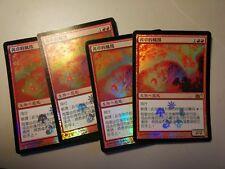 4x FOIL PROMO Chandra's Phoenix MTG Magic 2012 M12 *126 NM/Unplay Chinese RareX4