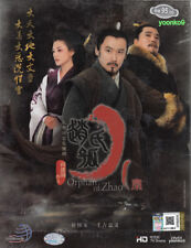 The Orphan of Zhao  _ Chinese Drama ( 赵氏孤儿 ) HD 10 DVD English Sub _PAL Region 0