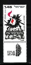 ISRAEL 1975 572  1v.