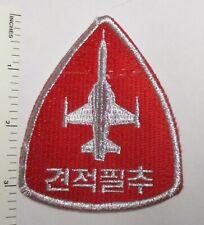 ROK KOREAN AIR FORCE F-5 AIRCRAFT Flatwire PATCH Original Vintage KOREA ROKAF