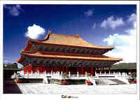 TAIWAN Postkarte Postcard Kaohsiung City Confucius Temple Tempel color ungelauf.