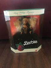 Mattel Barbie 1991 happy holidays (special edition)