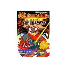 Boktai 2: Solar Boy Django Adventure Guide Book  / GBA