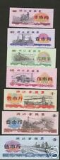 P.R.China 1976 zhejiang Province Rice Coupon 7pc