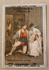 Antique Victorian Trade Card Windsor Bed Furniture Springfield, MO