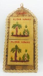 "Vintage Straw Raffia Hawaii Souvenir Wall Hanging Embroidered ""Aloha Hawaii"" '60"