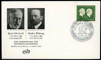 Bund MiNr. 197 Ersttagsbriefe/ FDC (K415