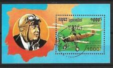 Avions Cambodge (17) bloc oblitéré