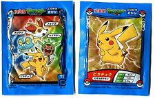 POKEMON Japanese Rice Seasoning Furikake COLLECTOR - PIKACHU - And others