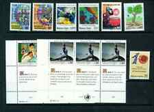 1989 Un Mint Geneva Stamps - Never Hinged - Complete