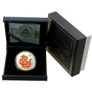 China 10 Yuan 2013 Pf Jahr Der Snake Silver Proof Case Certificate Proof