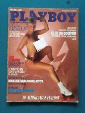 Dutch playboy 09-1983 - Lonny Chin, Adèle Bloemendaal Willeke van Ammelrooy