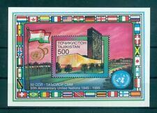 BANDIERE - FLAGS TAJIKISTAN 1996 U.N.O. 50th Anniversary block