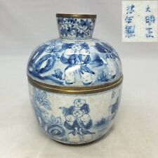 D930: Chinese covered bowl of blue-and-white porcelain with FUKURIN work