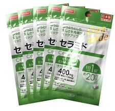 DAISO JAPAN Ceramide supplement 20days (20tablets)  × 5pacs Free Shipping
