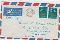 South Africa 1964 Tree + Flower Airmail Stamps Cover to U.S.A. ref R 17955