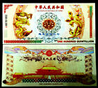 China One Hundred Quintillion Chinese Yellow Dragon and Phoenix Banknote