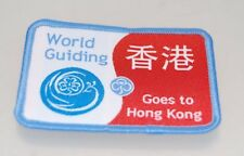 Girl Guides World Guiding Goes to Hong Kong Patch
