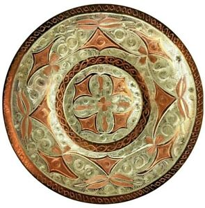 """TURKART Turkish Handcrafted Copper Decorative Etched Wall Plate Turkey 9.5"""""""